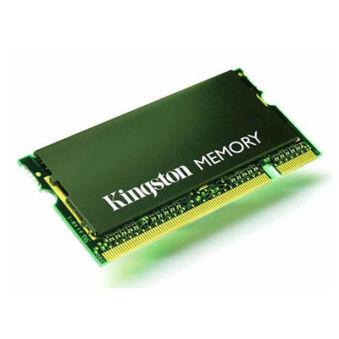 Mémoire vive Sodimm 2 Go DDR3 1066 MHz